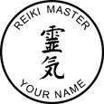 Reiki Seal